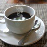 コーヒー3~4杯で病死の危険が急減!砂糖抜きで飲めればいいね。