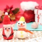 孫へのクリスマスプレゼントで喜ばれる正しい選び方は…