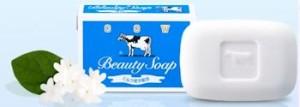 牛乳石鹸青箱