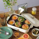 センスいい生活のおしゃれな食卓!多様仕様デザインもステキなBRUNO コンパクトマルチホットプレート