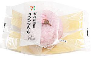 セブン-イレブンさくら和菓子