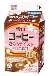 桜コーヒー