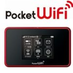 史上最速!超高速通信可能なモバイルWi-FiルーターY!mobile「Pocket WiFi 504HW」