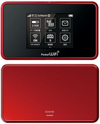 Pocket WiFi 504HW発売