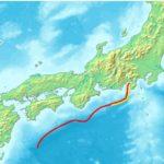 熊本地震は「南海トラフ地震」に繋がるものなのか?日常生活で学ぶ心得!可能性は?