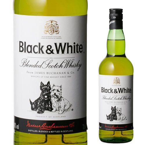 ウイスキーブラック&ホワイト