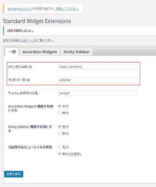 Standard Widget Extensio