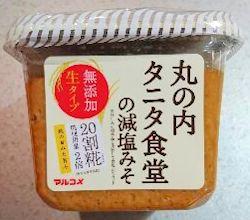 抗がん効果生活習慣病予防を意識している味噌タニタ