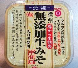 抗がん効果生活習慣病予防を意識している無添加生味噌