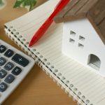 お金持ちの長財布説は違った!【倹約の7つの心得】センスある節約術って何?