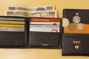 お金持ち長財布1