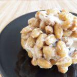 納豆の栄養はスゴイ!夜食べるとパワーUP!+αで食材で効果的な食べ方はコレ!