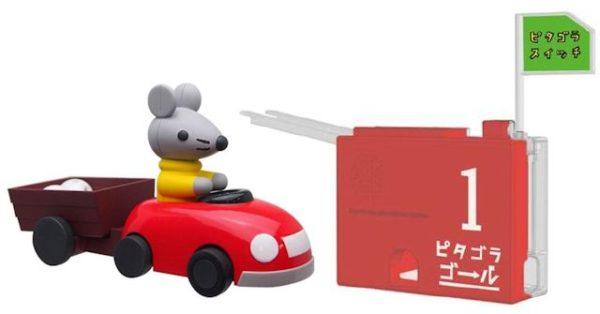 「ピタゴラスイッチ」で脳を育てよう!おもちゃの計画的購入方法!クリスマスプレゼントはコレ!