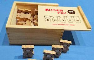 ピタゴラスイッチ脳おもちゃ2
