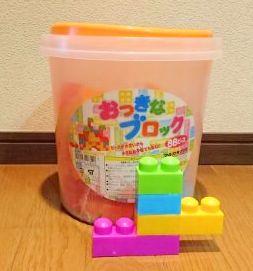 ピタゴラスイッチ脳おもちゃ8