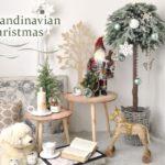 北欧の大人クリスマスのディスプレーは自然をイメージした癒し系ナチュラルデザイン