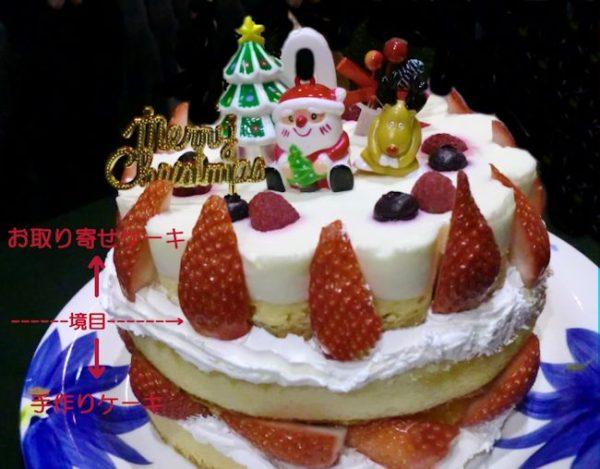 クリスマスケーキ手抜き