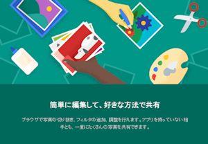 クラウドGoogle3