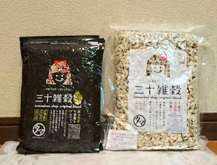 雑穀を食べることは昔からの健康法!1食で30品目の栄養を手に入れる02