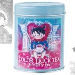 名探偵コナンの「トリックティー」って何?色の変わる魔法の紅茶!