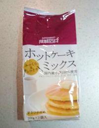 ホットケーキミックスなどに含まれる膨張剤の危険性!02
