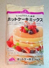 ホットケーキミックスなどに含まれる膨張剤の危険性01
