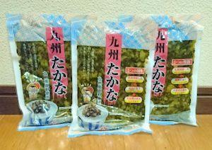 たっぷりウコンの力乳酸発酵食品