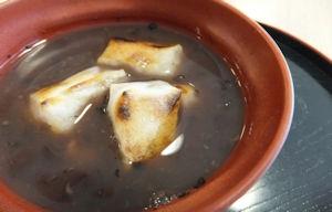 小豆(あずき)は漢方では「解毒のお薬」として利用