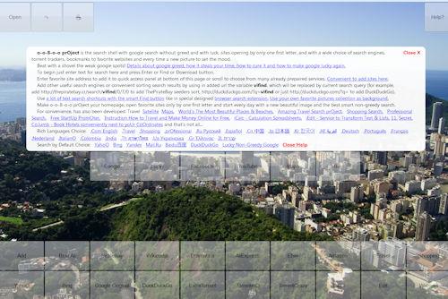 Googleアナリティクスでのフィルタ除外設定方法05