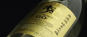 純米大吟醸 梵GOLD使用!梵・大吟醸生チョコレート