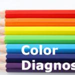 【色の性格診断書】潜在意識を確認して自分を知り、相手の好み色を知り人間関係に活かす!