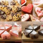 2017年バレンタイン手作りチョコ菓子キットは無印良品!通販「LOHACO-ロハコ」が便利!