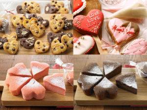 2017年バレンタイン手作りチョコ菓子キットは無印良品!通販「LOHACO-ロハコ」を便利に利用!