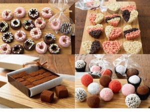 2017年バレンタイン手作りチョコキット(オーブン不要)は無印良品!LOHACO-ロハコ通販!