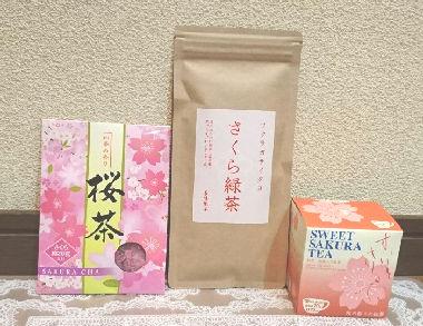 春!身近な飲み物の薬膳的な効能お茶でリラックス