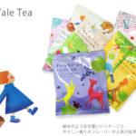 プチギフトかわいい紅茶2017