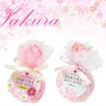 桜の入浴剤で春を楽しもう!Sakuraバスボムはプチギフトに最適!お礼やホワイトデーのお返しに!