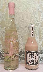 桜さくら酒の取り寄せ