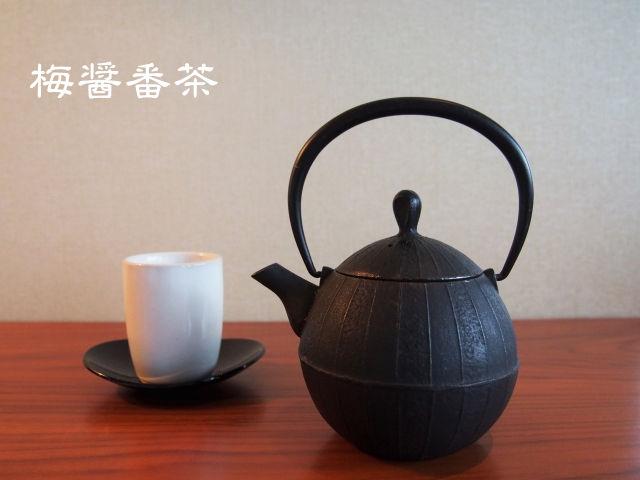 一晩で初期の風邪を撃退「梅醤番茶」季節の変わり目で風邪知らず!おうち薬膳