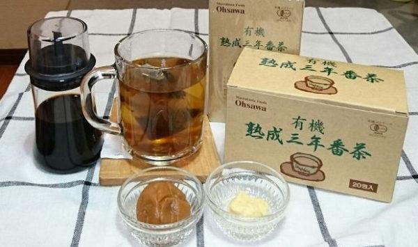 梅醤番茶の作り方