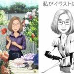 【MomentCam・無料アプリ】顔写真を合成して手描き風のイラストに加工!