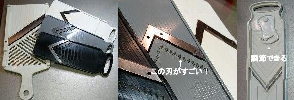 調理器具「スライサー」の刃の選び方で料理が簡単