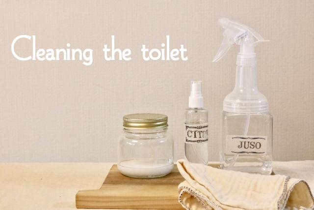 トイレ掃除は地球と人に優しい重曹とクエン酸で!汚れや臭いも解消して「運」を呼び込む