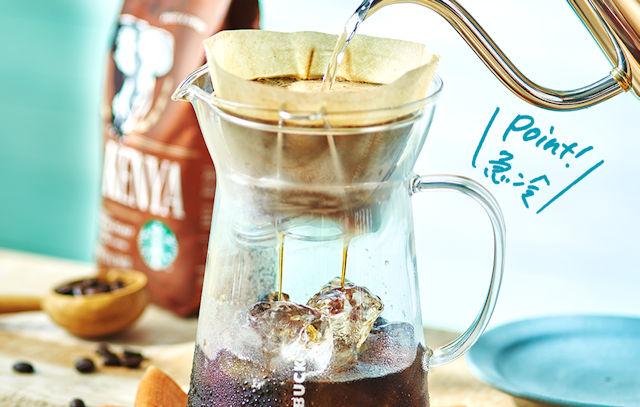 スタバの一杯のコーヒーが世界を変える力を持っている!エシカル消費に繋がる