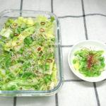 """「一物全体食レシピ」カルシウムいっぱい!桜えび・しらす""""作り置き""""食材に!"""