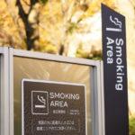 禁煙ペンダントとやハンカチにアロマオイルの香りをつけて頑張ろう!