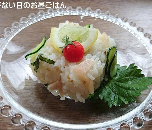 食中毒予防「新生姜の甘酢漬け」と夏の美容食「ガリレモン寿司」簡単レシピ!