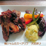 梅酒や梅はちみつで残った「梅」を料理に使える「練り梅・ジャム」ロハスレシピ5品