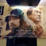 戦国武将の病気「関ヶ原の戦い」徳川家康vs石田三成の病は?