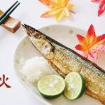 秋!旬の食べ物で体の冬支度!秋おすすめ食材12選とレシピ7品